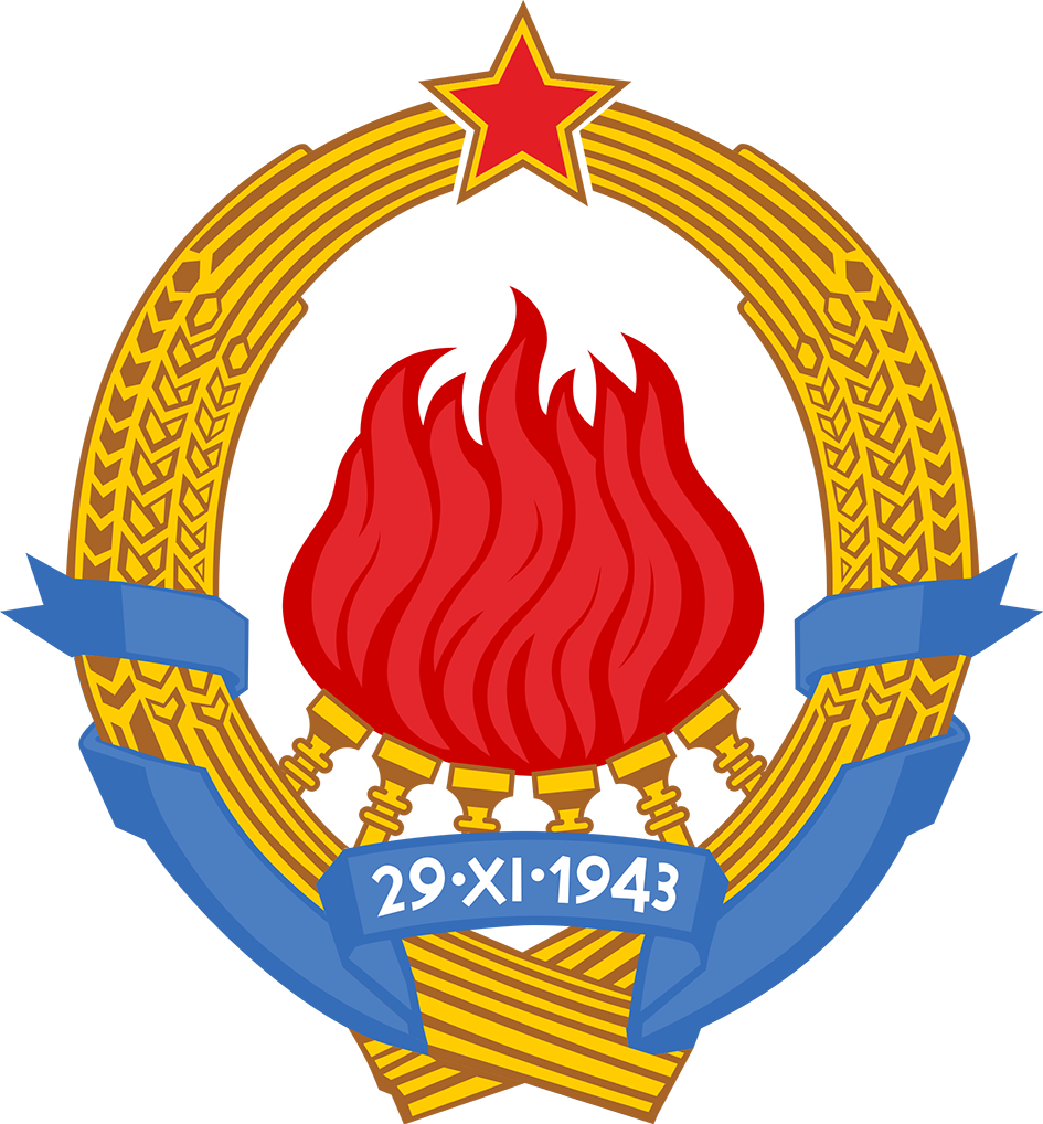 Grb Jugoslavije (Yugoslavia's coat of arms)