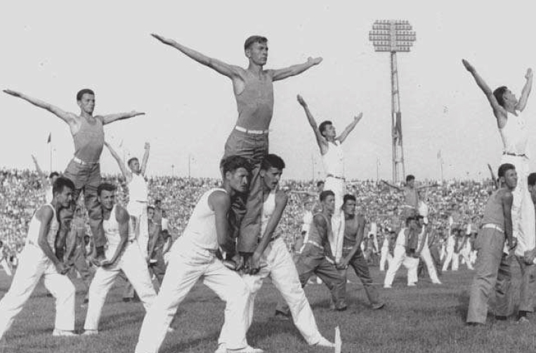 Dan mladosti 1958