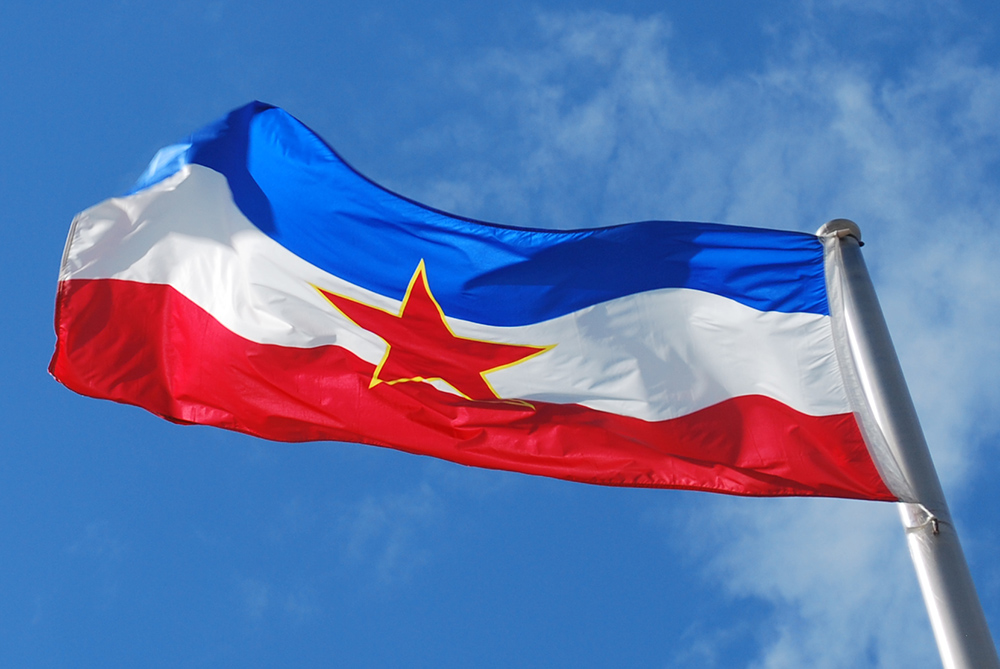 General Consulate of the Socialist Federal Republic of Yugoslavia