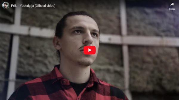 Yustalgia Video Screenshot