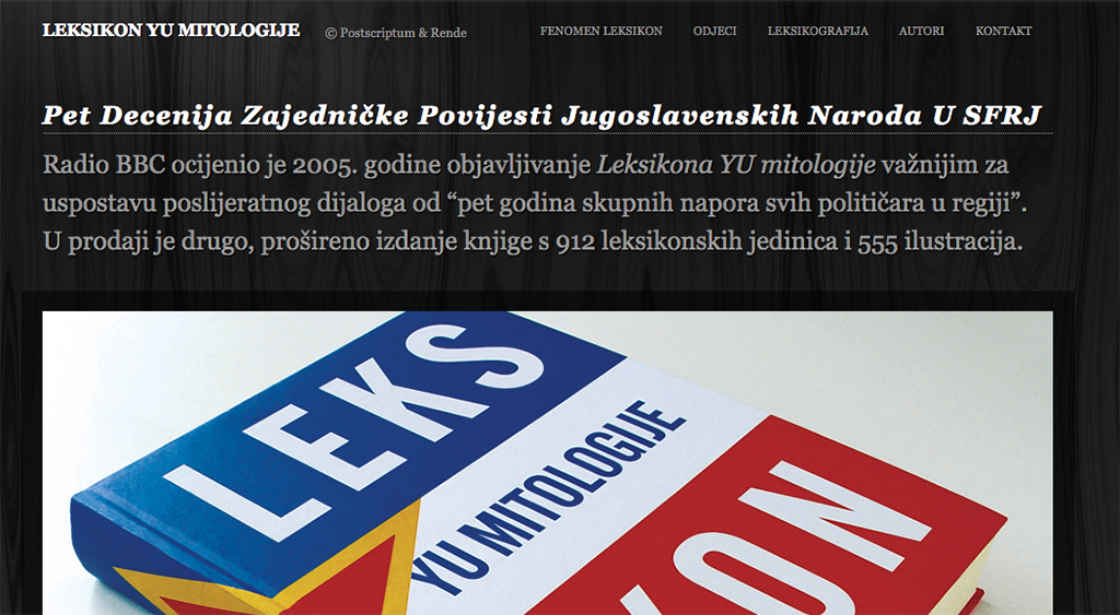Leksikon YU Mitologije - Website 2015