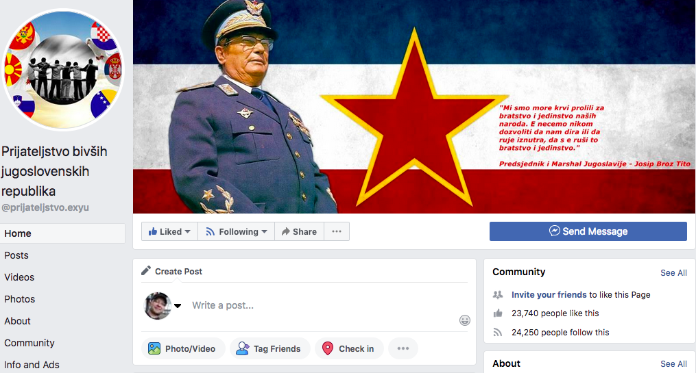 Prijateljstvo bivših jugoslovenskih republika
