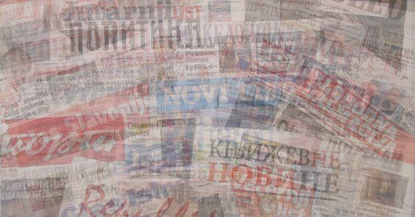 Ex-Yugoslav Newspaper Collage