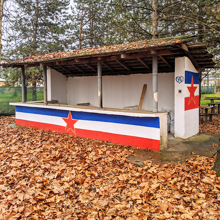Bar at Mini Yugoslavia