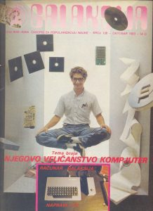 October 1983 Galaksija magazine cover