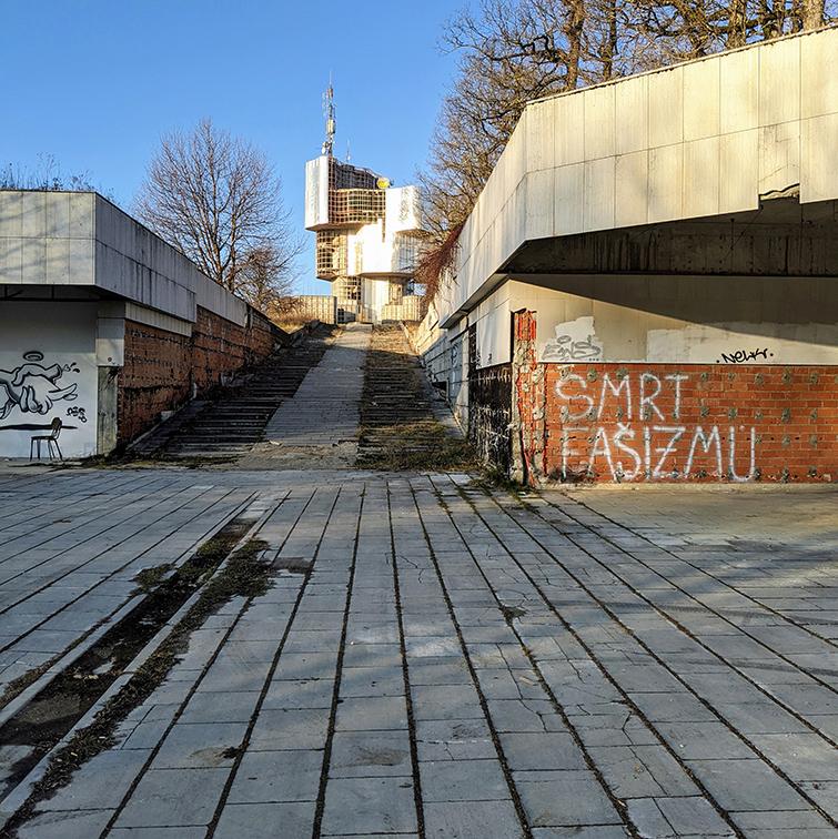 Petrova Gora Plaza