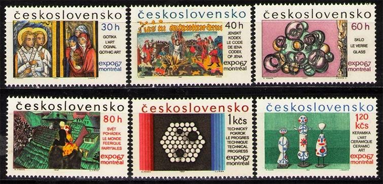 Czechoslovakia stamps - Expo 67